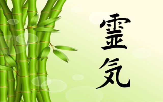 Significations du Reiki