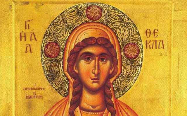 24 septembre : Sainte Thècle