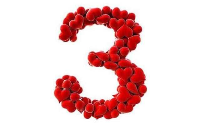 Numérologie et le chiffre 3 en amour